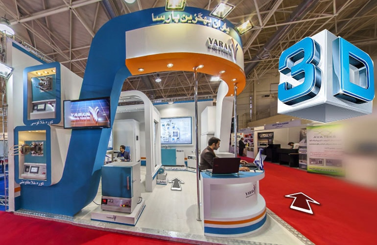 Yaran's booth in The 5th IranLabExpo (Virtual Tour)
