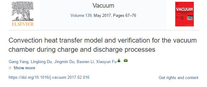 Convection heat transfer model and verification for the vacuum chamber during charge and discharge processes